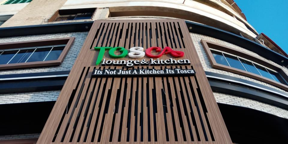 واجهات كلادينج للمطاعم